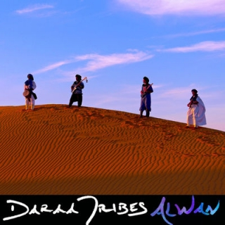 daraa_tribes-alwan